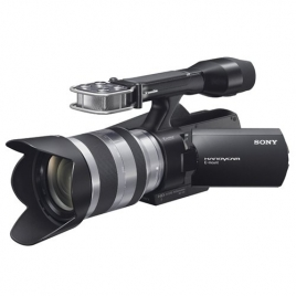 Sony Handycam NEX-VG10 14.6MP SDHC/MS PRO Duo HD Camcorder
